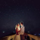 Under the Stars Beach Wedding