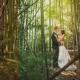 Plantation Wedding Photography