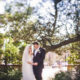 William Aiken House Wedding